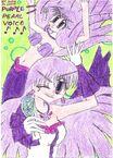 Mh Purple Pearl Voice