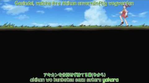 Akikan! - OVA Ending