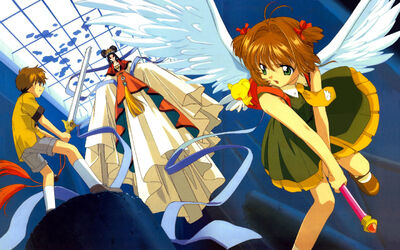 Cardcaptor.Sakura .The.Movie.full.466140