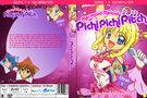 Mpdutch01