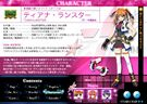 Magical Girl Lyrical Nanoha StrikerS Teana profile2