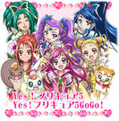 Precure All Stars DX The Movie Character Yes! Precure 5 GoGo!