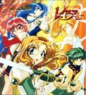 Magic.Knight.Rayearth.full.7828