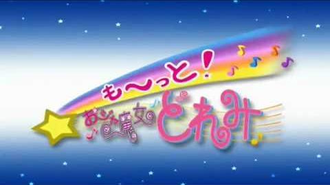 Motto! Ojamajo Doremi - Opening 2