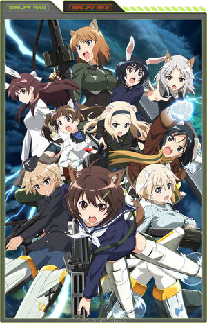 Bravewitches visual.png