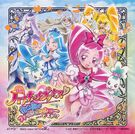 Hearcatch Precure! The Movie Single CD