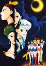 Sailormoonr1