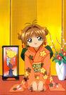 Cardcaptor.Sakura.full.432755