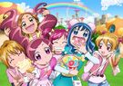 Pretty Cure All Stars DX2 Story