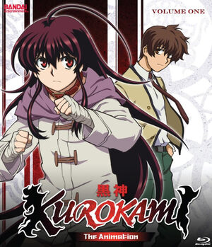 Cover kurokami vol1 us