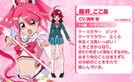 Mahou Shoujo Pixy Princess pink profile