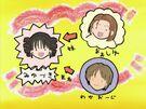 Full Moon wo Sagashite Mitsuki, Masami and Keiichi
