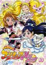 Futari.wa.Pretty.Cure.full.501158