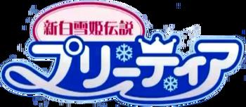 Pretear logo