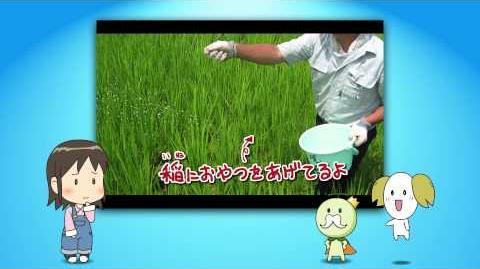 Agukaru - Episode 04