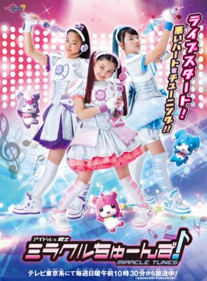 Idol Senshi Miracle Tunes Poster
