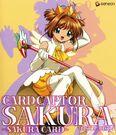 Kinomoto.Sakura.full.829407