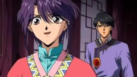 Fushigi Yuugi - OVA 3 Episode 04