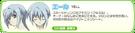 Akikan! Yell Profile
