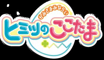 Cocotama logo2