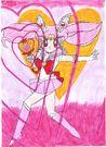 Sms- Pink sugar heart atack