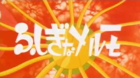 Fushigi na Merumo Opening & Ending (1971 Original Broadcast Version)