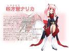Beat Blades Haruka - Narika profile b