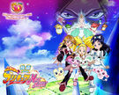 Futari wa Precure Max Heart the Movie Wallpaper Special