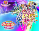 Precure All Stars DX the Movie Wallpaper Special