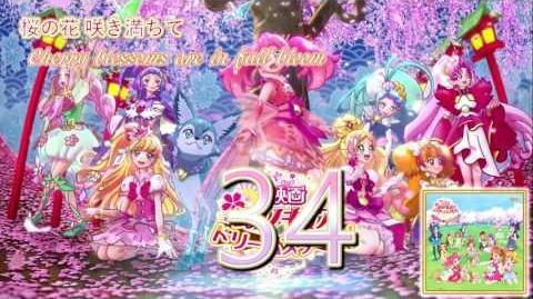 Precure Dream Stars! The Movie OST Track34