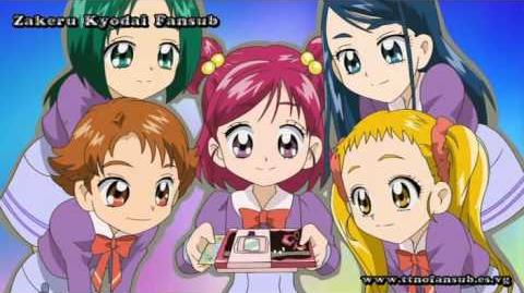Yes! Pretty Cure 5 - Episode 20