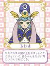 Fushigiboshi no Futago Hime Elena profile