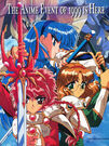 Magic-knight-rayearth-ad-1999-vhs-ad