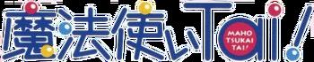 Mahou Tsukai Tai logo