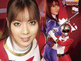 Toku Bou Sentai Dina Ranger