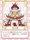 Fushigiboshi no Futago Hime Wohl profile