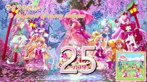 Precure Dream Stars! The Movie OST Track25