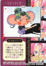 Utena others011