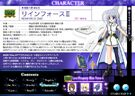 Magical Girl Lyrical Nanoha StrikerS Reinforce profile2