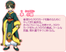 Card Captor Sakura Syaoran Li Profile