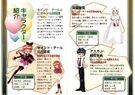 KaitoSaintTailILL04