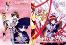 Cardcaptor.Sakura.full.52868