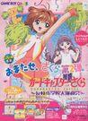 Cardcaptor.Sakura.full.819297