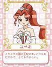 Fushigiboshi no Futago Hime Nina profile