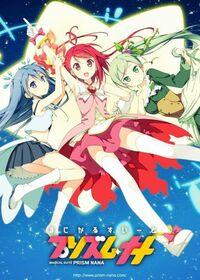 Prism-Nana-magical-suite-prism-nana-33178732-436-611