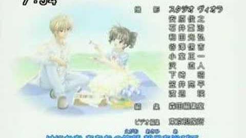 Full Moon wo Sagashite - Ending 4