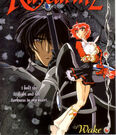 Magic.Knight.Rayearth.full.196905