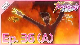 샤이닝스타 본편 36화(A) - 불 타올라라♪쿤타의 프라이팬! - Episode 36(A) -Fire it up! Koonta's frying pan!