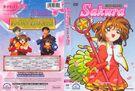 Cardcaptor.Sakura.full.45291