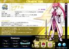 Magical Girl Lyrical Nanoha StrikerS Signum profile2
